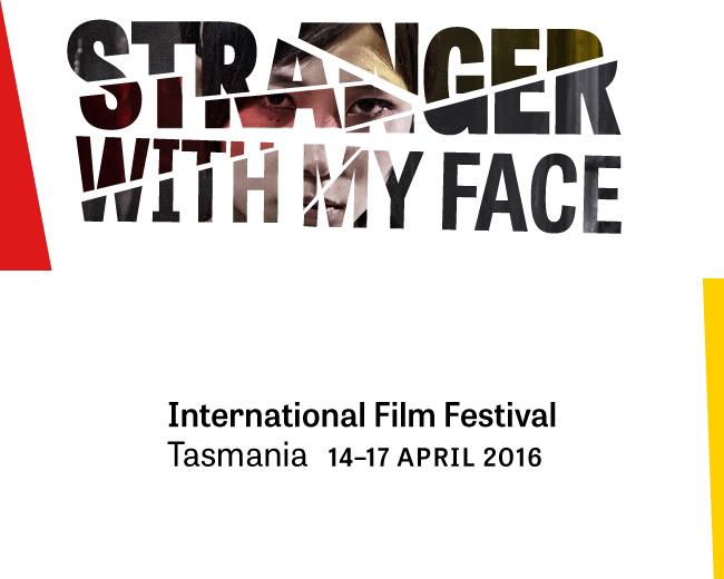 afilm Australian Premier
